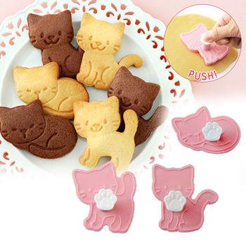 日本Arnest創意料理小物-可愛貓咪餅乾壓模