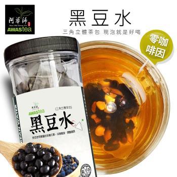 【阿華師】黑豆水(15gx30入/罐) 穀早茶系列