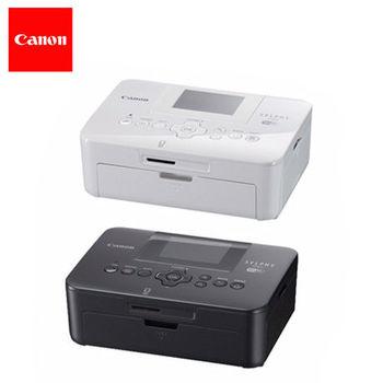 Canon SELPHY CP910 相片印表機 (平輸貨)
