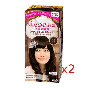 莉婕泡沫染髮劑 魅力遮白系列 紅茶棕色(2入)
