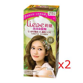 莉婕泡沫染髮劑 魅力彩染系列 淡金棕色(2入)