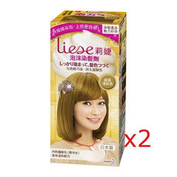 莉婕泡沫染髮劑 魅力彩染系列 戚風淺棕(2入)