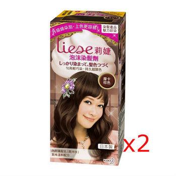 莉婕泡沫染髮劑 魅力彩染系列摩卡棕(2入)
