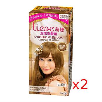 莉婕泡沫染髮劑 魅力彩染系列棉花糖棕色(2入)