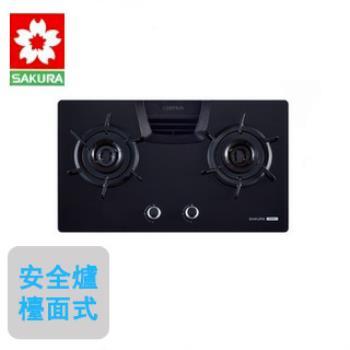 【櫻花SAKURA】G-2922GB 雙炫火檯面雙口瓦斯爐(天然瓦斯)