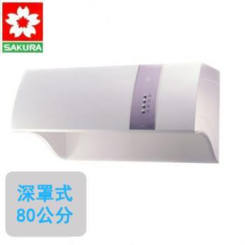 【櫻花SAKURA】R-3550L 健康取向除油煙機(琺瑯80公分)