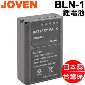 JOVEN Olympus BLN-1(BLN10) 相機專用鋰電池