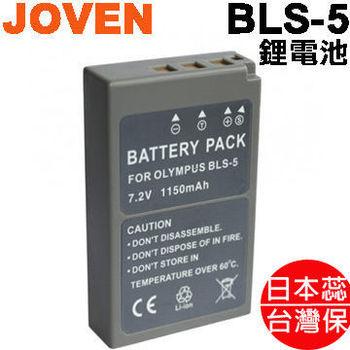 JOVEN  Olympus  BLS-5(50) 相機專用鋰電池