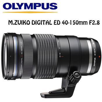 OLYMPUS  M.ZUIKO DIGITAL ED 40-150mm f/2.8 PRO (平輸)