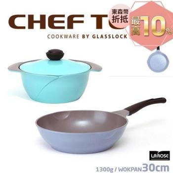 【韓國Chef Topf】玫瑰鍋LA ROSE系列不沾湯鍋24公分+深炒鍋30公分