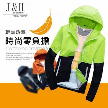 [ JH嚴選 ]酷男L-XXXL防風雨防曬外出連帽外套