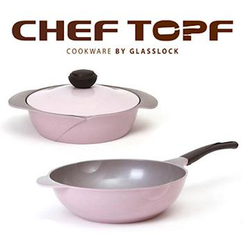 【韓國Chef Topf】玫瑰鍋LA ROSE系列湯鍋24公分+深炒鍋32公分
