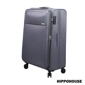 【HIPPOHOUSE】20吋-時尚輕旅-可加大容量飛機輪商務箱(多色任選)