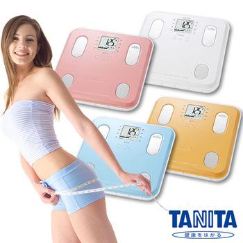【日本TANITA】九合一體組成計/體脂計BC565(4色)