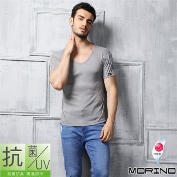 【MORINO】抗菌防臭速乾短袖V領衫 灰色