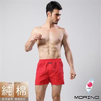 【MORINO】耐用織帶格紋平口褲 紅(條紋)