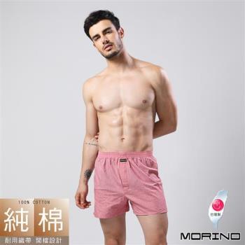 【MORINO】耐用織帶素色平口褲 紅色