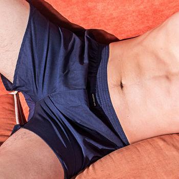 【MORINO】耐用織帶素色平口褲 丈青色