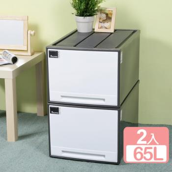 《真心良品》日光超大抽屜式收納箱65L(2入)