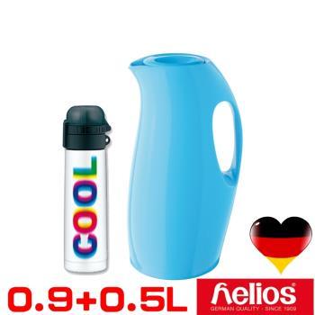 【德國 helios 海利歐斯 】保溫壺曲線粉藍900CC+【德國 alfi 】酷COOL不鏽鋼保溫瓶-白500CC