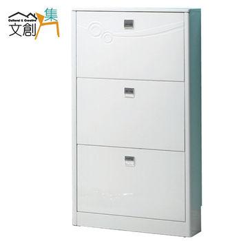 【文創集】羅賽莉 2尺三格鞋櫃
