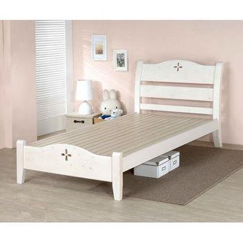 BuyJM 洛克實木3.5呎加大單人床