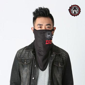 【DREGEN】SW系列-厚底面罩-塗鴉畫布