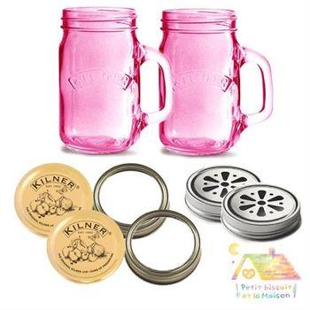 KILNER 粉紅握把玻璃杯 八件組