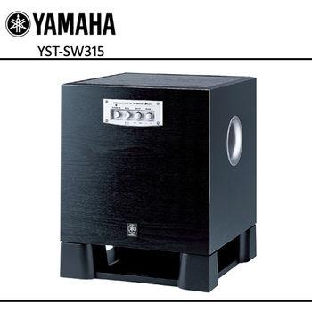 【YAMAHA】 10吋 超重低音喇叭   YST-SW315