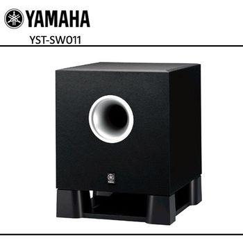 【YAMAHA】 8吋 超重低音喇叭    YST-SW011