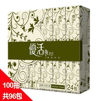 Livi優活抽取式衛生紙100抽x96包/箱