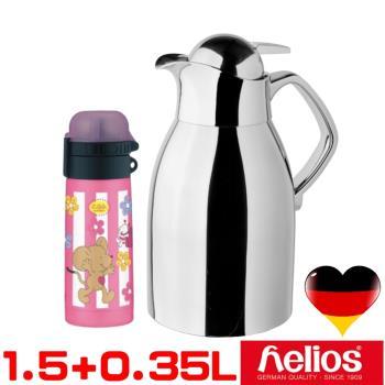 【德國 helios 海利歐斯 】不鏽鋼保溫壺1.5L+【德國 alfi 】星空卡通鼠不鏽鋼保溫瓶350CC