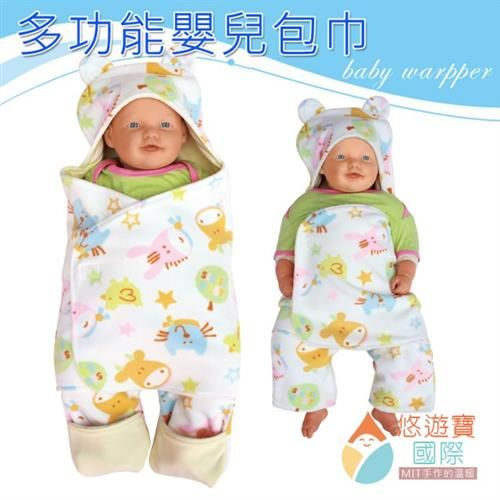 【悠遊寶國際-MIT手作的溫暖】嬰兒多功能包巾(外出便利型包巾)