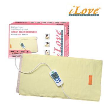 【Jumbo】 數位恆溫濕熱電毯(未滅菌) 【液晶顯示型】 UC-960 14x27 (大尺寸/腰、背適用)