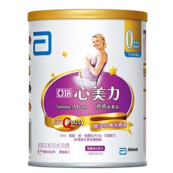 亞培 心美力媽媽奶粉(400公克)x3罐