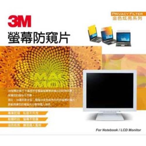 【3M】14吋(16:10)專用金色防窺片 GPF14.1W