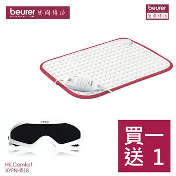 《買就送》【德國博依beurer】熱敷墊-舒活透氣型HK Comfort