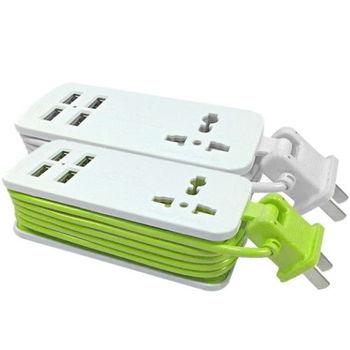 多功能 USB 4PORT 攜帶式迷你插座