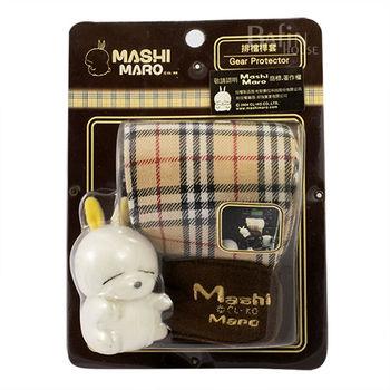 賤兔排檔套 (福利品)