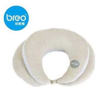 【Breo倍輕鬆】午睡寶貝頭枕/Nap Pillow