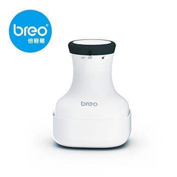 【Breo倍輕鬆】 輕巧頭皮按摩器Scalp S