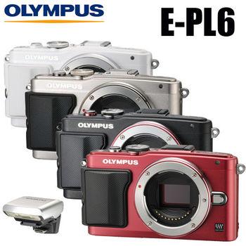 Olympus E-PL6 單機身 + FL-LM1閃光燈 (平輸)