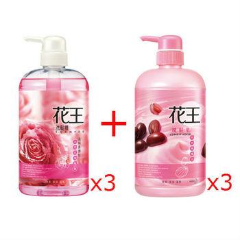 花王洗髮精-溫和柔潤 750ml(3入)+花王潤髮乳 750ml(3入)