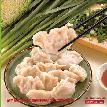 禎祥 手工韭菜水餃(880g/40粒/包)