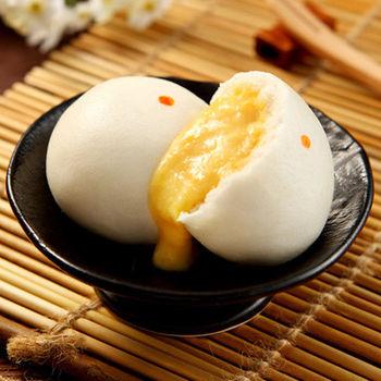 易牙居 奶黃流沙包(6顆 / 210g)
