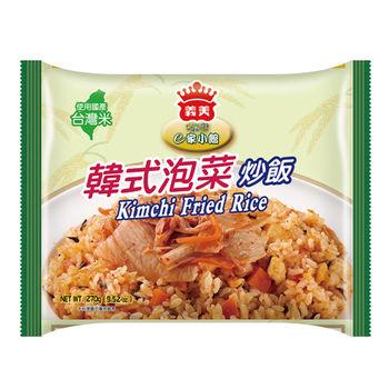 義美 義美韓式泡菜炒飯(270g/包)