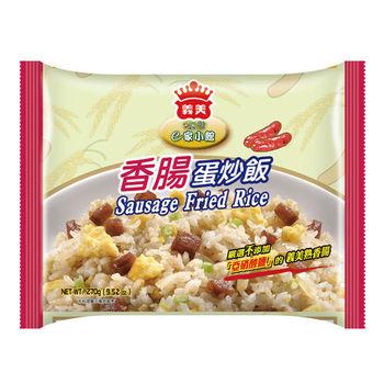 義美 義美E家小館香腸蛋炒飯(270g/包)