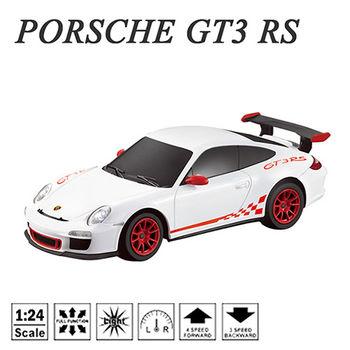保時捷 GT3 RS  1:24 遙控車(白)