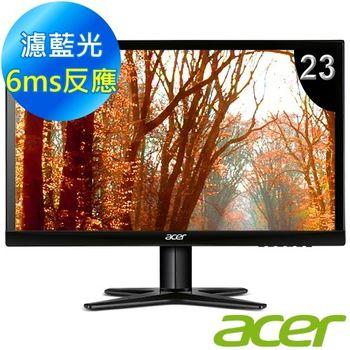 【Acer】G237HL 23型IPS護眼液晶螢幕(黑)