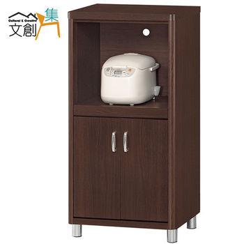 【文創集】艾保娜 胡桃色2尺收納餐櫃